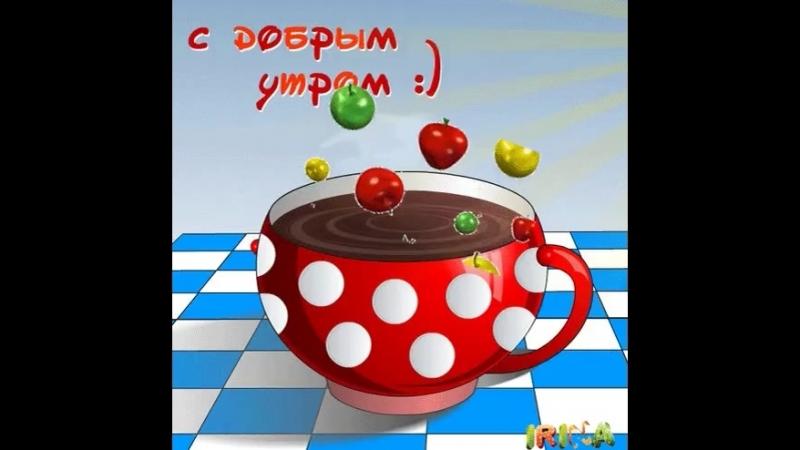Doc-126412638_458436127.mp4
