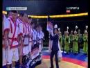 Қазақстан құрама командасы Еуразия Барысы 2017 жеңімпазы
