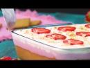 Дырявый пирог с клубникой | Больше рецептов в группе Кулинарные Рецепты