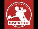 5-6 октября состоится 314-й турнир по настольному теннису серии Мастер-Тур среди мужчин