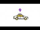 Яндекс Такси Канаш ! звони: 275-300. Работа