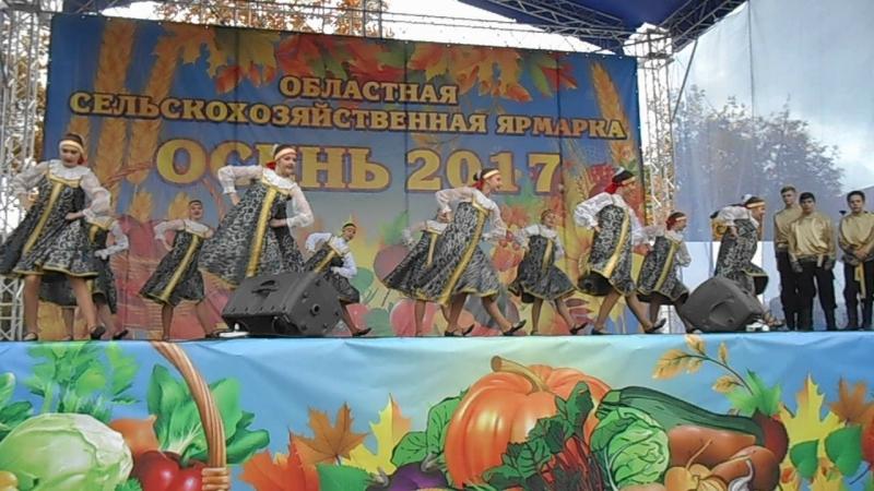 областная сельхоз ярмарка в г Пскове 14.10.17