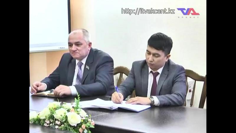 В Лисаковске назначен заместитель акима города по вопросам ЖКХ