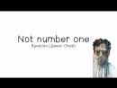 Вунисон  (Денис Chesl)- Not number one