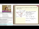 Подготовка к ЕГЭ по математике. Пример решения стереометрических задач из профильного уровня (1)
