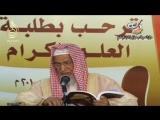 Опровержение (убеждений) вакыфитов – Часть № 20_22 _ Шейх 'Абдуллах аль-Гъунайман ᴴᴰ
