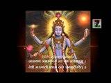 Narayanam Namaskrutyam Shlok - Mahabharat 2013 -GujaratiKanudo