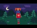 КОЛЫБЕЛЬНАЯ КУКУТИКИ песенка мультик для детей малышей lullaby song for kids