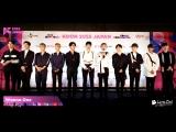 VIDEO Wanna One на красной дорожке KCON 2018 в Японии (13.04.18)