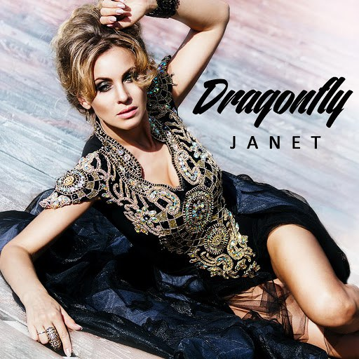 Janet альбом Dragonfly