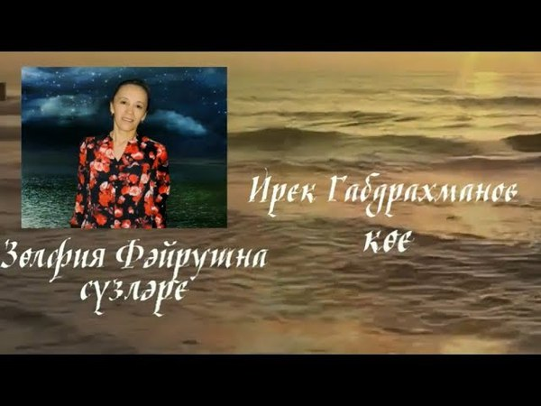 Айдар Фәтхетдинов