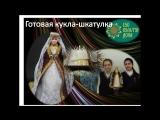 Культура и традиции чеченского народа