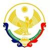 Minobrnauki Respubliki-Dagestan