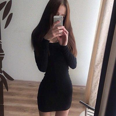 Карина Дунаева
