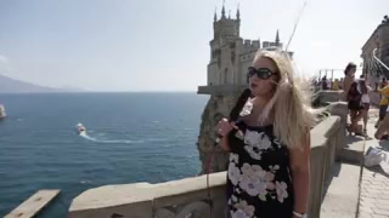 Приглашаем в Крым в замок Ласточкино Гнездо