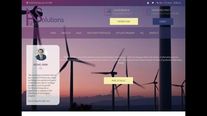 Aliter Solutions -- SCAM (не платит)