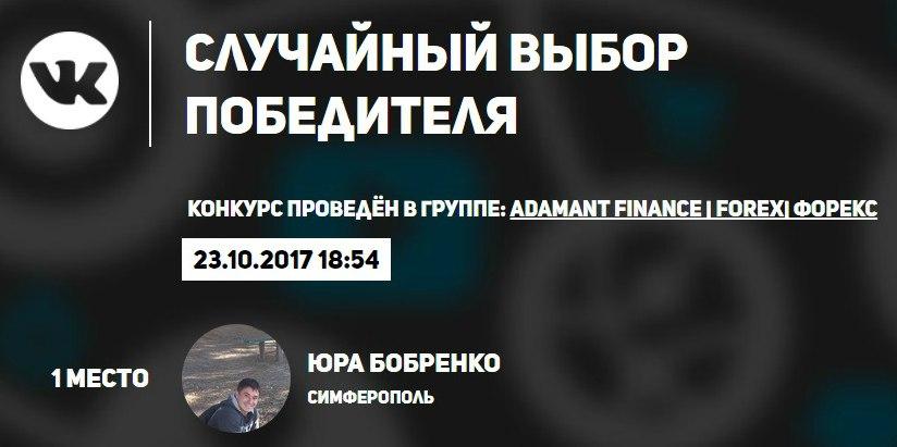 Adamant Finance - adamantfinance.com