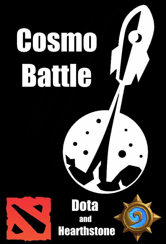 Афиша Самара Cosmo Battle 3