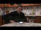 Кухня, гитара, рок-н-ролл