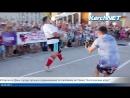 Финал «Богатырские игры 2017». 16. 09.2017 . KerchNET TV