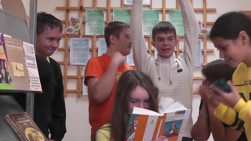 Буктрейлер Маленький принц автор Диана Ярмольчук 15 лет студия Нтv шка пгт Новоаганск