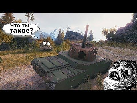 WoT Приколы - Баг и Суперские моменты из World of Tanks