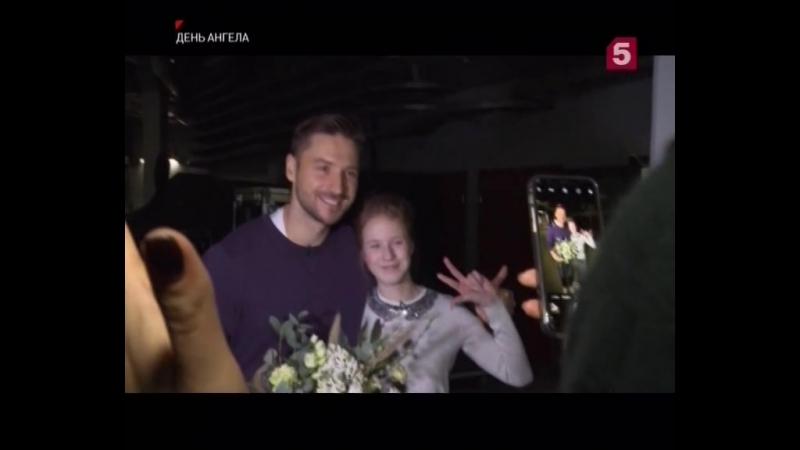 День ангела. Пятый канал 2018-05-12