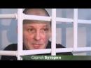 Исповедь Лидера Ореховской ОПГ Сергея Буторина Ося о лихих 90-х
