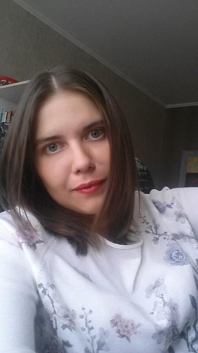 Александра Мясищева