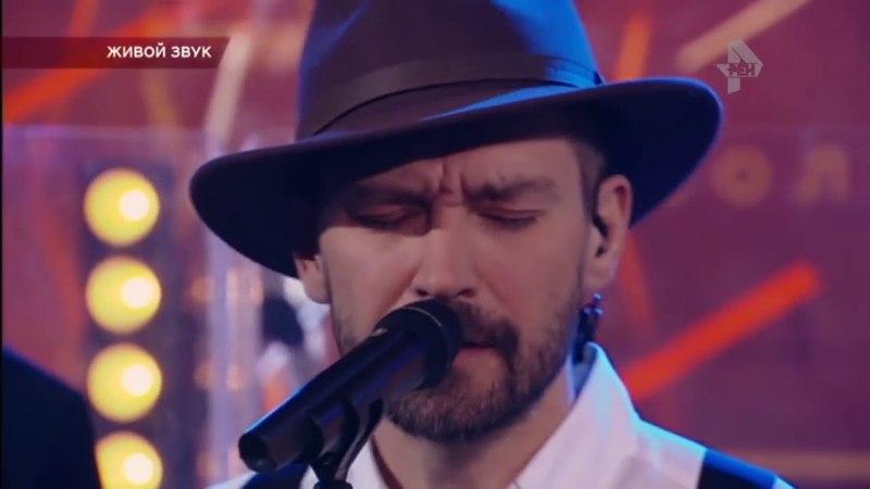Uma2rman концерт в программе Соль на канале Рен ТВ. Владимир Кристовский. Уматурман