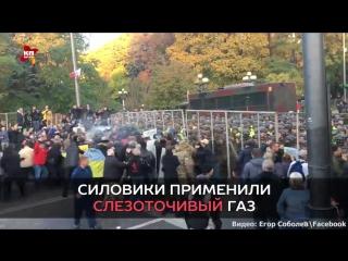 Силовики штурмуют палаточный городок возле Рады в Киеве