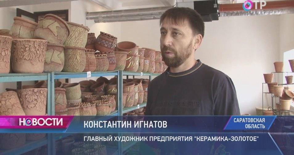 Константин Игнатов