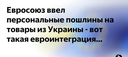 https://pp.userapi.com/c840625/v840625798/1f364/-mI1pSuA9Fk.jpg