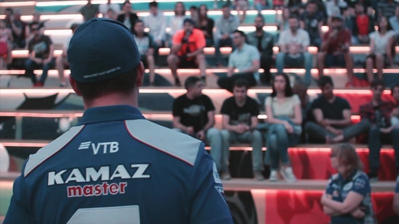 Презентация фильма Синяя армада от КАМАЗ мастер