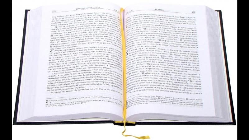 61 Третье соборное послание святого апос...Богослова (720p).mp4