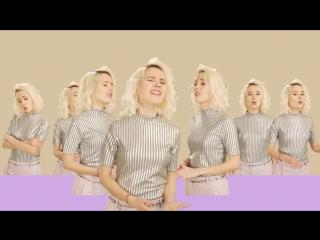 Акапелла кавер песни Too good at goodbyes - Sam Smith от Клавы Коки