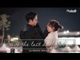 Bruce Willis - Save the last dance for me (OST Красивая нуна, которая покупает мне еду)