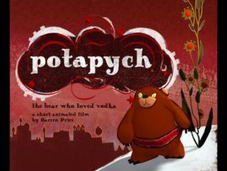 Потапыч: Медведь, который любил водку / Potapych: The Bear Who Loved Vodka (Великобритания, 2006)