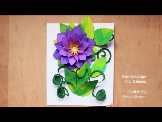 Giant Flower Pop Up Card (Scale Model)
