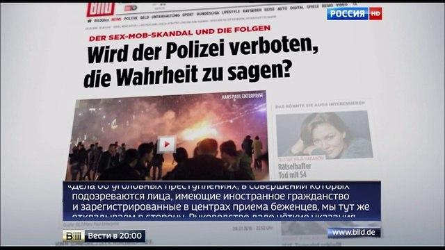 Вести 20:00 • По стопам Франции: немцы боятся мигрантских гетто