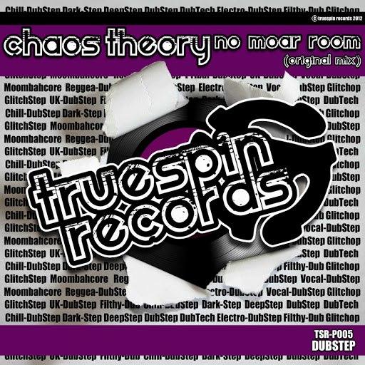 Chaos Theory альбом No More Room
