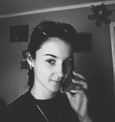 Анастасия Шулика