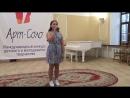 Дарья Свечникова, Арт-соло