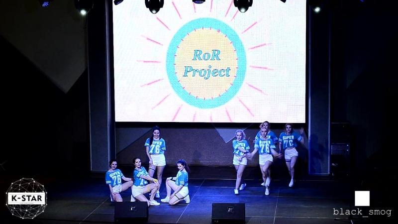 RoR Project - Weki Meki - I dont like your girlfriend (Пермь)