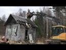 Демонтаж Дома, Снос здания в сосновом Бору!