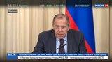 Новости на «Россия 24»  •  Лаврову понравился сериал о дипломатах