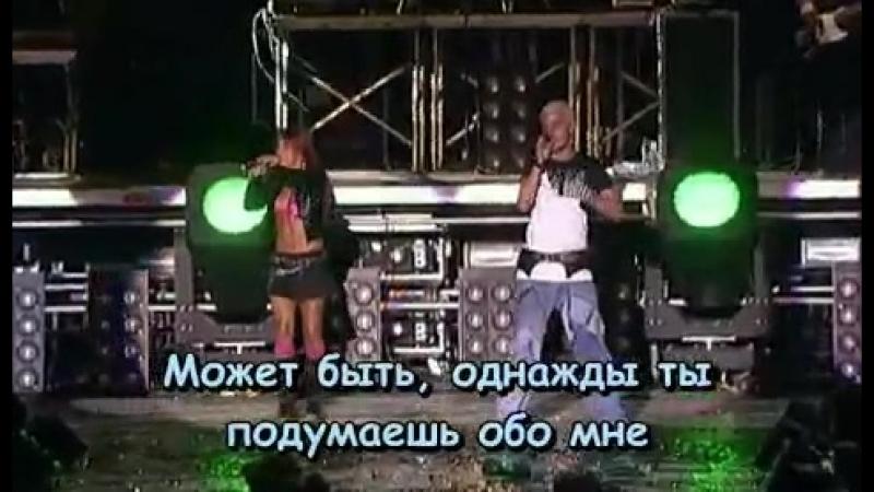 RBD - Aun hay algo (Russian subtitles)