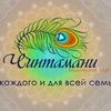 Vedichesky-Filosofsky Klub-Kishinev