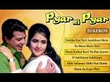 Pyar Hi Pyar {HD} - Dharmendra - Vyjayanthimala