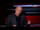 Вечер с Владимиром Соловьевым [22/01/2018, Информационно-аналитическая программа, SATRip]